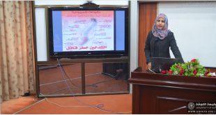 محاضرة في كلية طب الأسنان بجامعة الكوفة بعنوان (التدخين  وآثاره على البيئة)
