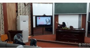 Seminar on the importance of red mercury held in the Faculty of Dentistry at the University of Kufa