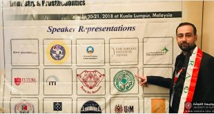 A teacher from the Faculty of Dentistry at the University of Kufa Participates in an international conference