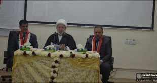 "Under the patronage of the Minister of Higher Education and Scientific Research and under the supervision of the President of the University of Kufa and Dean of the Faculty of Dentistry, Under the slogan:  (From the incident of Imam Ali ""P""  , WE inspire science and creativity)  The Faculty of Dentistry University of Kufa holds its first conference of the biography of Imam Ali bin Abi Talib ""peace on him """